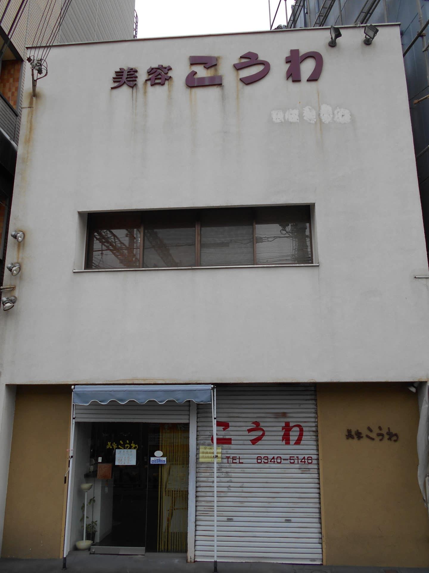 東淀川区 美容室(3階建) 外壁塗装 施工前