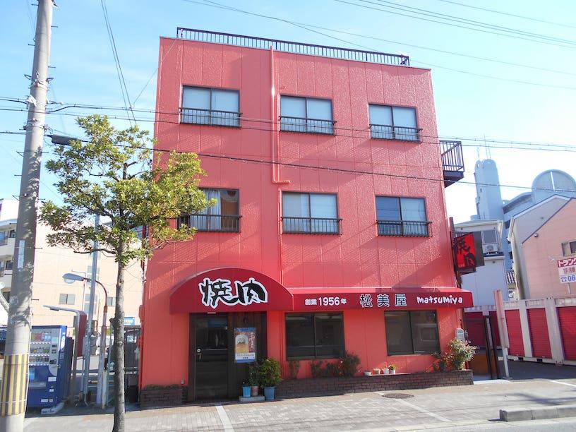 外壁塗装完成 吹田市焼肉店